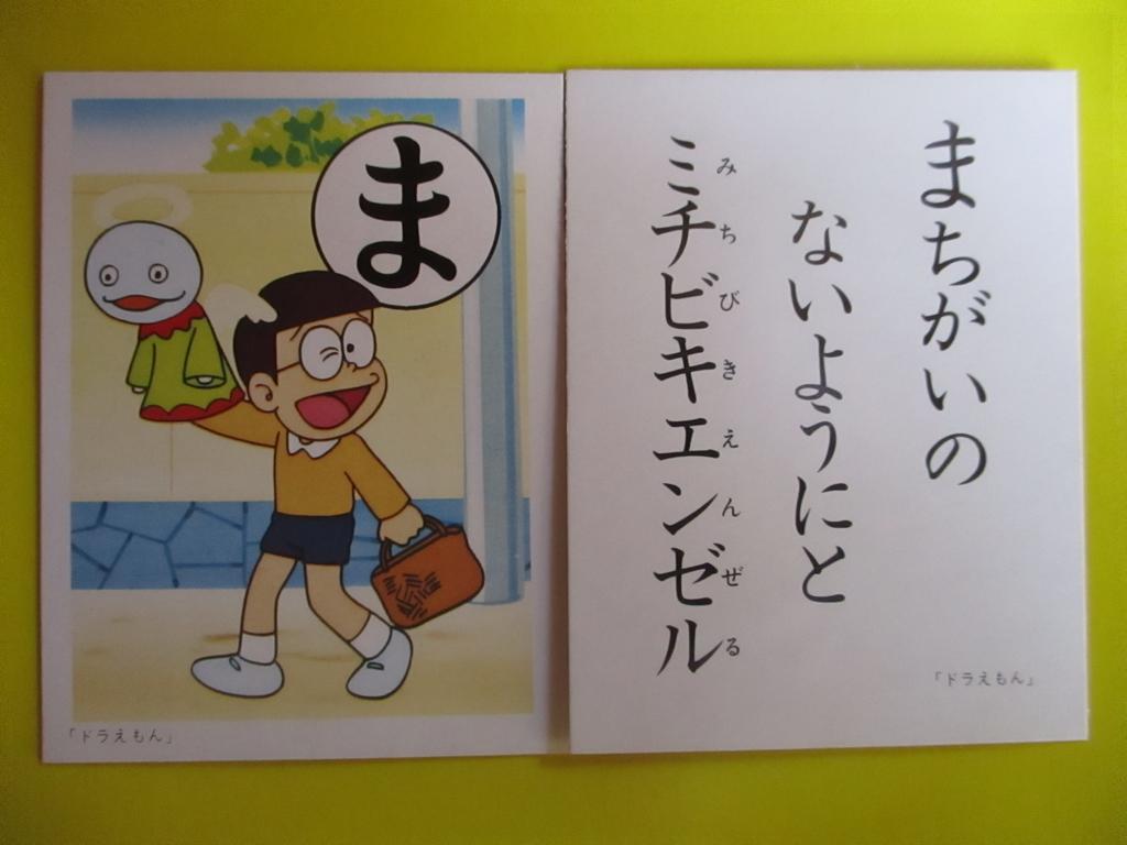 f:id:genshiohajiki:20180909210027j:plain