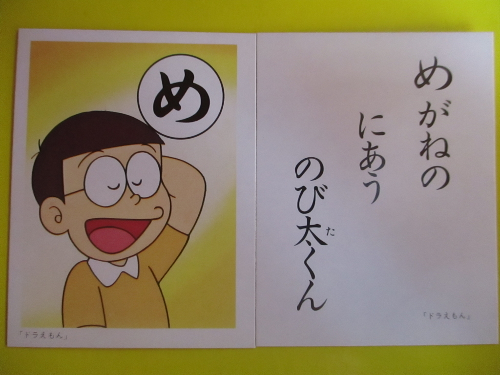 f:id:genshiohajiki:20180909211225j:plain