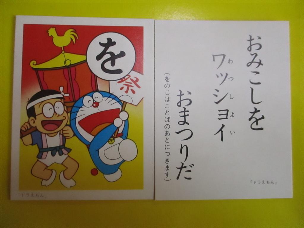 f:id:genshiohajiki:20180909213522j:plain