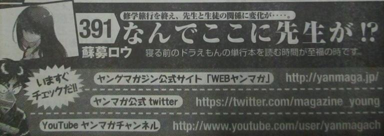 f:id:genshiohajiki:20180922213547j:plain
