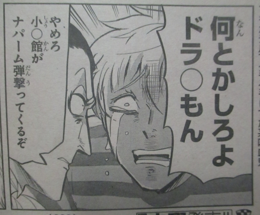 f:id:genshiohajiki:20180928063224j:plain