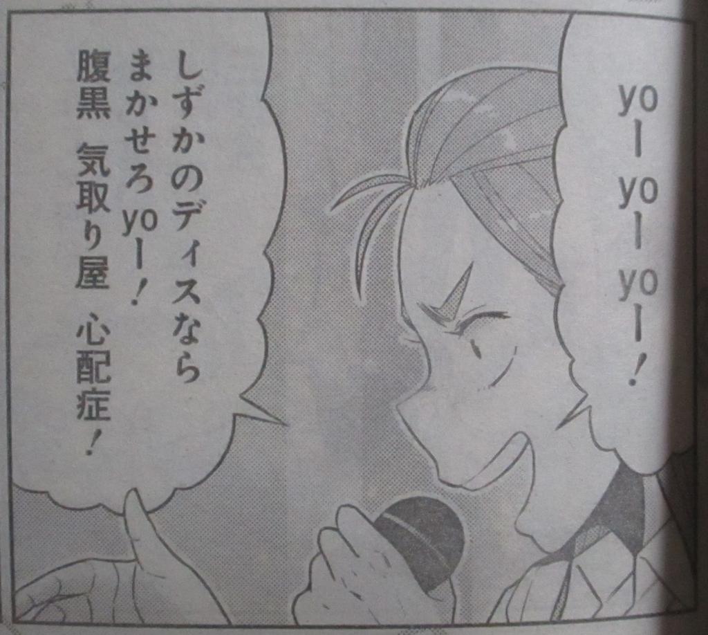 f:id:genshiohajiki:20181006105300j:plain