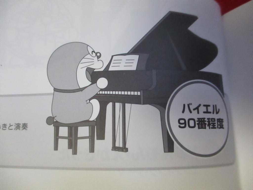 f:id:genshiohajiki:20181008064559j:plain