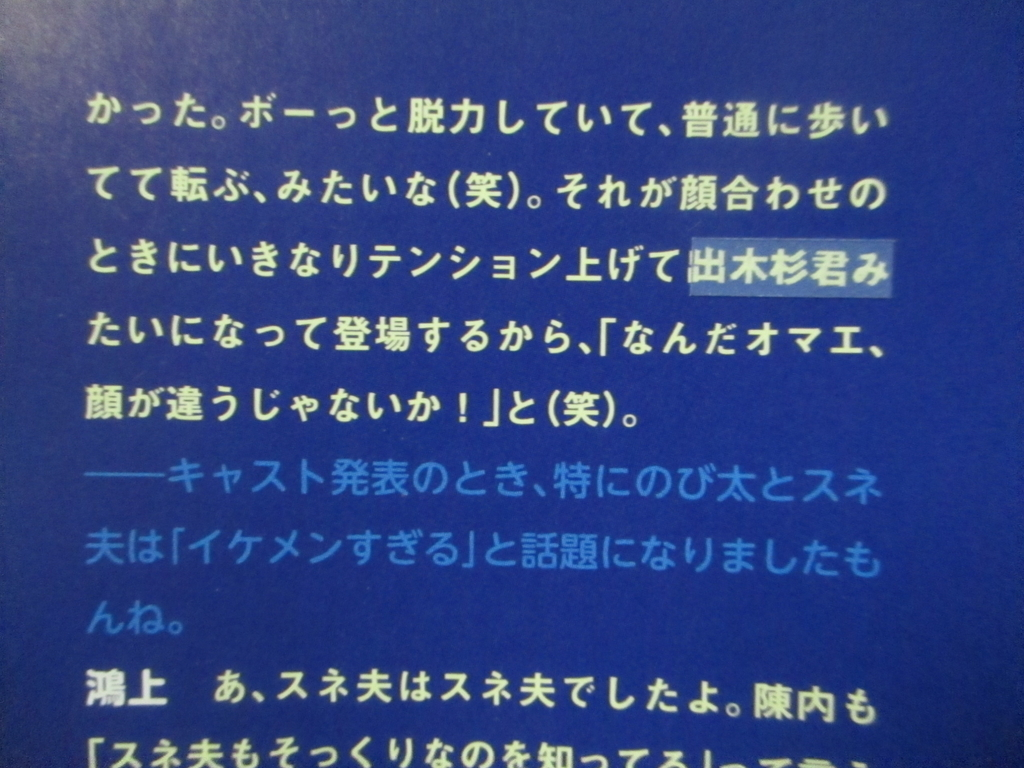 f:id:genshiohajiki:20181010234012j:plain