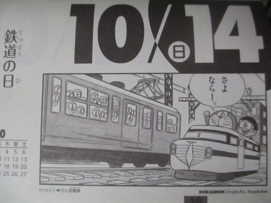 f:id:genshiohajiki:20181011011931j:plain