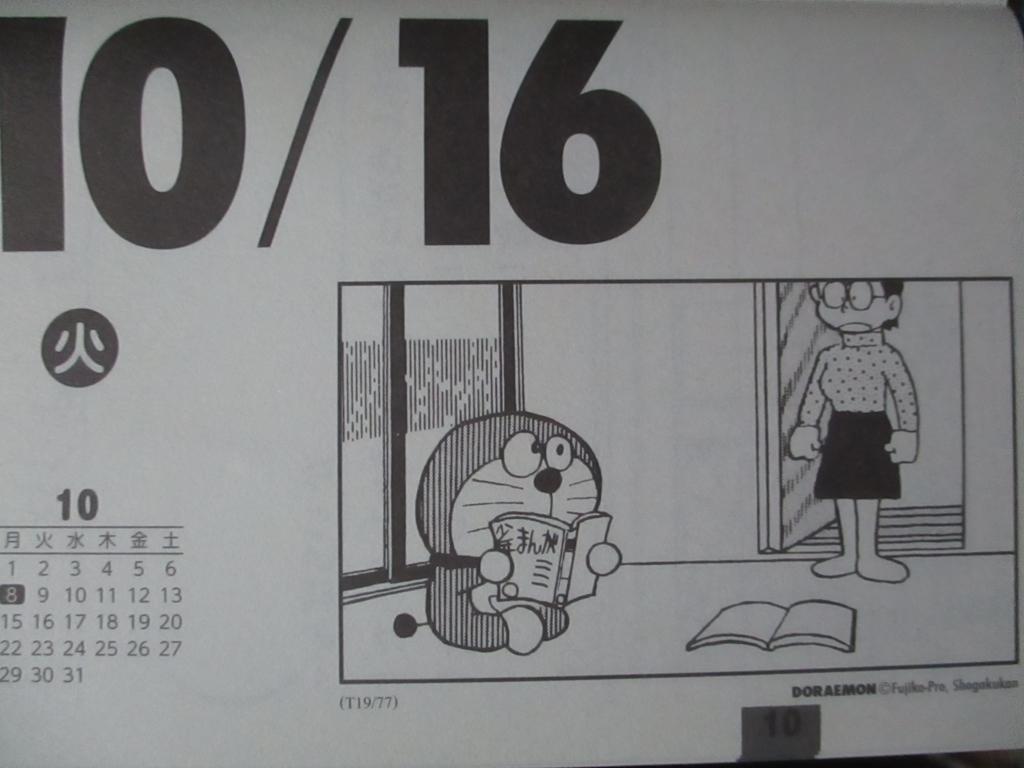 f:id:genshiohajiki:20181012053817j:plain
