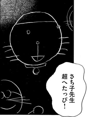 f:id:genshiohajiki:20181027211712p:plain
