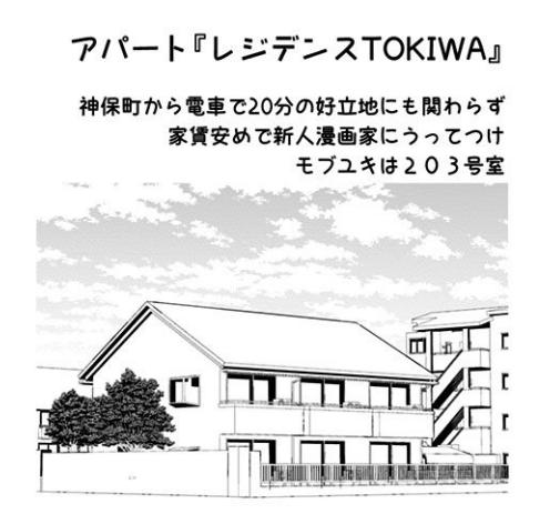 f:id:genshiohajiki:20181027221615p:plain