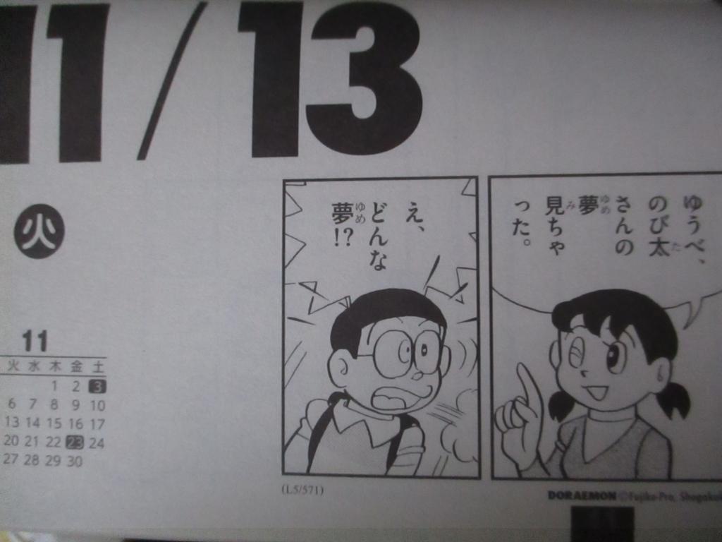 f:id:genshiohajiki:20181109063359j:plain