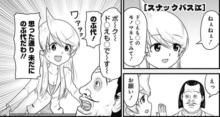 f:id:genshiohajiki:20181109065939p:plain