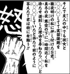 f:id:genshiohajiki:20181118000110p:plain