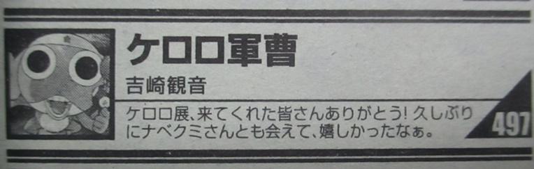 f:id:genshiohajiki:20181118023503j:plain