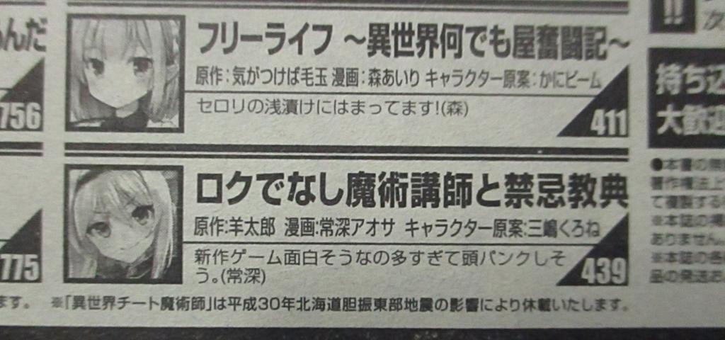 f:id:genshiohajiki:20181118023610j:plain