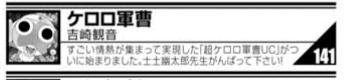 f:id:genshiohajiki:20181118130822p:plain