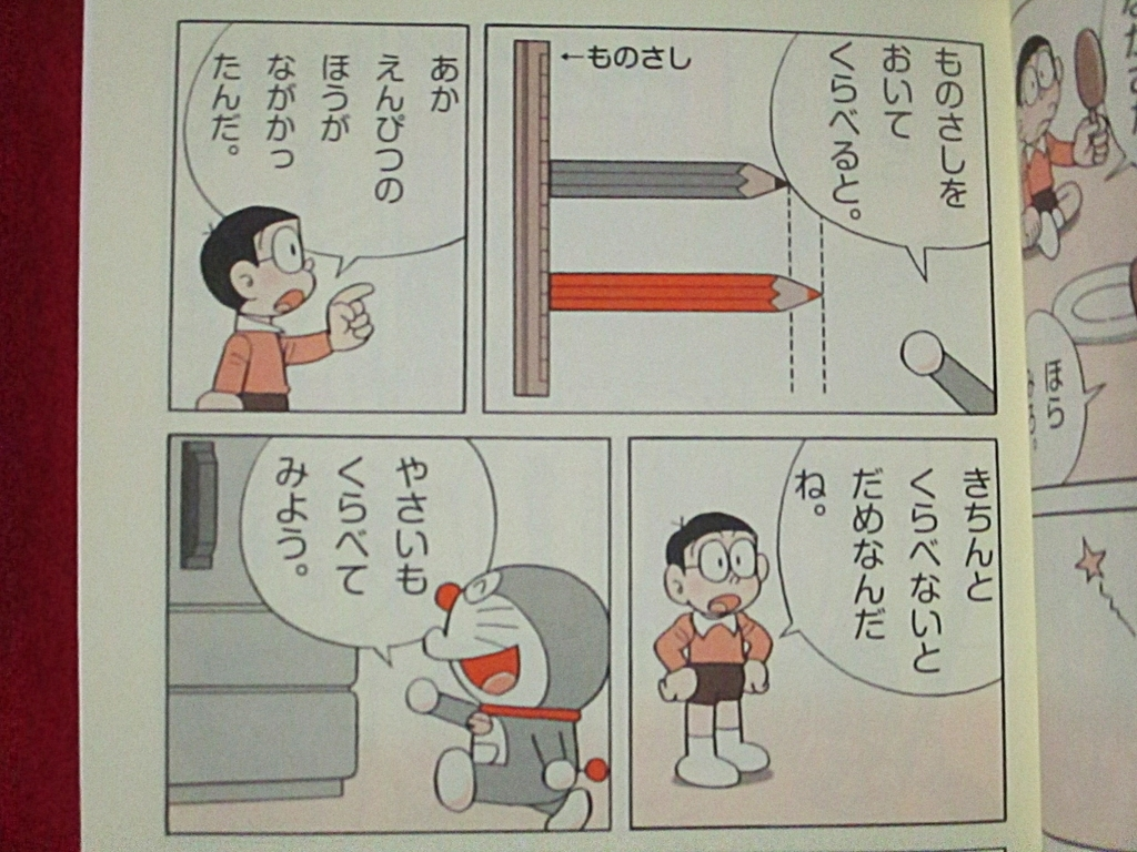 f:id:genshiohajiki:20181118164331j:plain