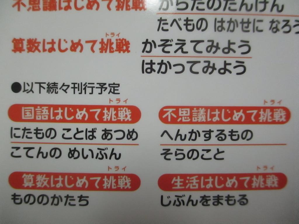 f:id:genshiohajiki:20181118164738j:plain