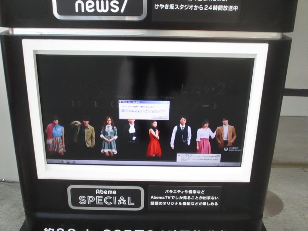 f:id:genshiohajiki:20181122224612j:plain