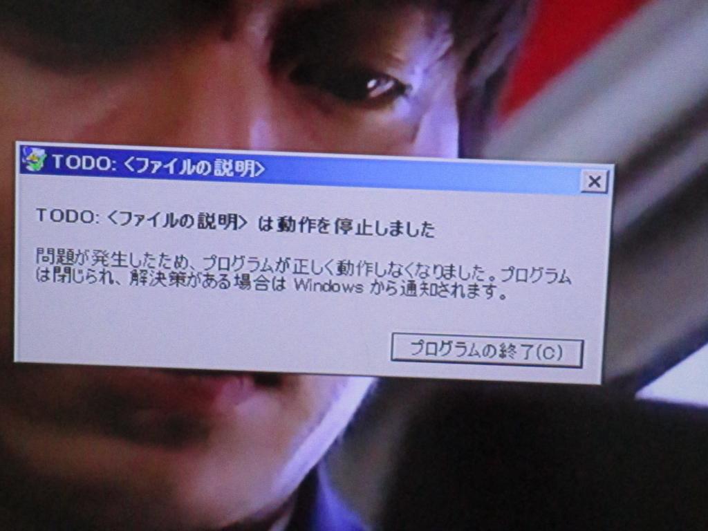 f:id:genshiohajiki:20181122224647j:plain