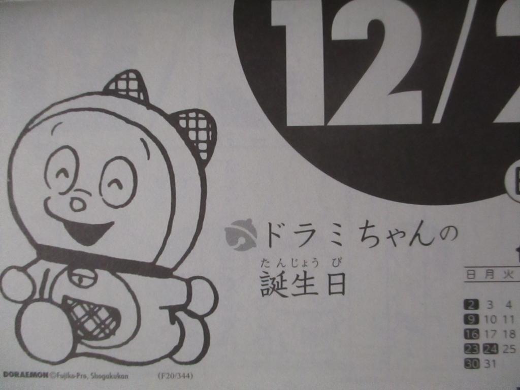 f:id:genshiohajiki:20181126220408j:plain