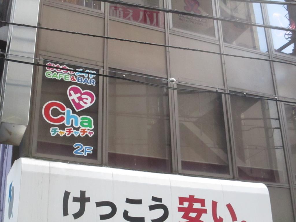 f:id:genshiohajiki:20181129013907j:plain