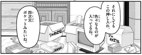 f:id:genshiohajiki:20181129020651p:plain