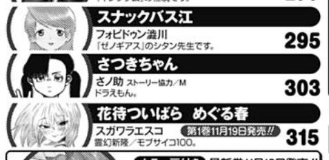 f:id:genshiohajiki:20181201104509p:plain