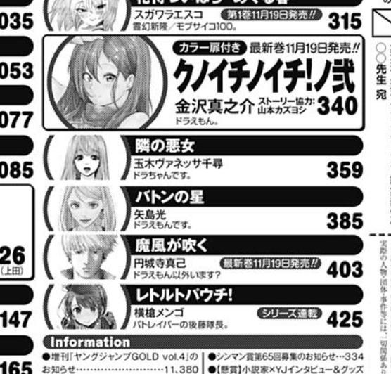 f:id:genshiohajiki:20181201104837p:plain