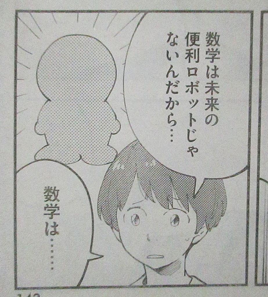 f:id:genshiohajiki:20181203010653j:plain