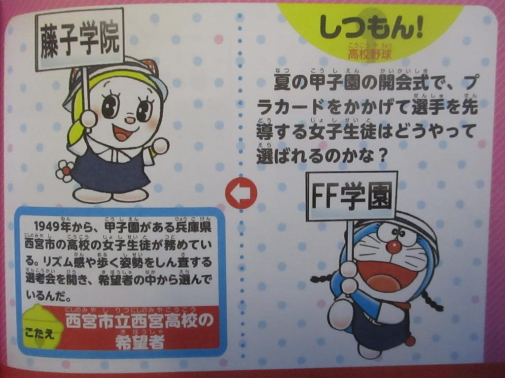 f:id:genshiohajiki:20181205071014j:plain