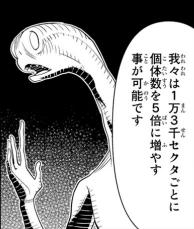 f:id:genshiohajiki:20181207004407p:plain