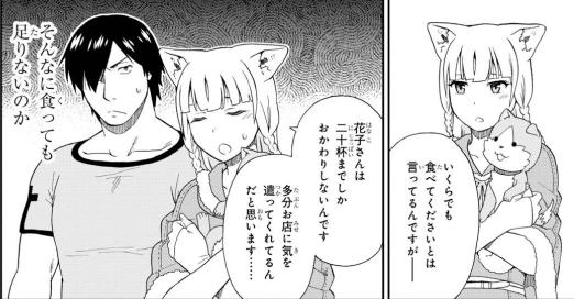 f:id:genshiohajiki:20181207005337p:plain