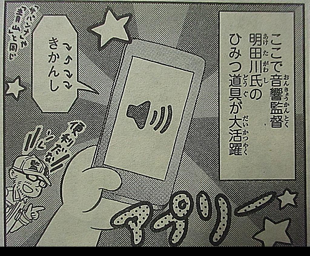 f:id:genshiohajiki:20181212221235p:plain