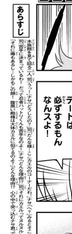 f:id:genshiohajiki:20181218210359p:plain