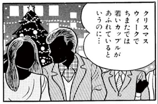 f:id:genshiohajiki:20181223230153p:plain
