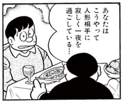 f:id:genshiohajiki:20181223230233p:plain