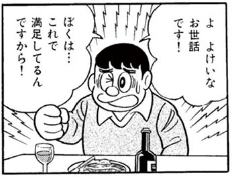 f:id:genshiohajiki:20181223230919p:plain