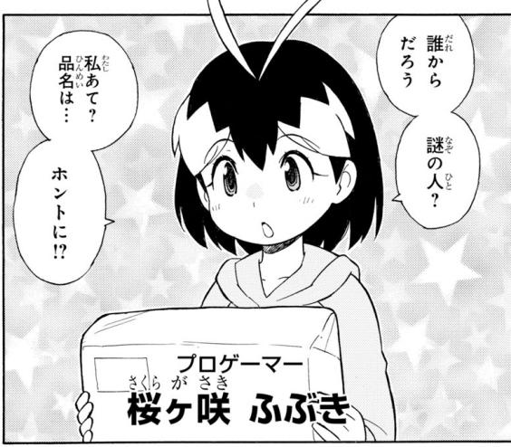 f:id:genshiohajiki:20181224001104p:plain
