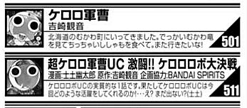 f:id:genshiohajiki:20181224013031p:plain