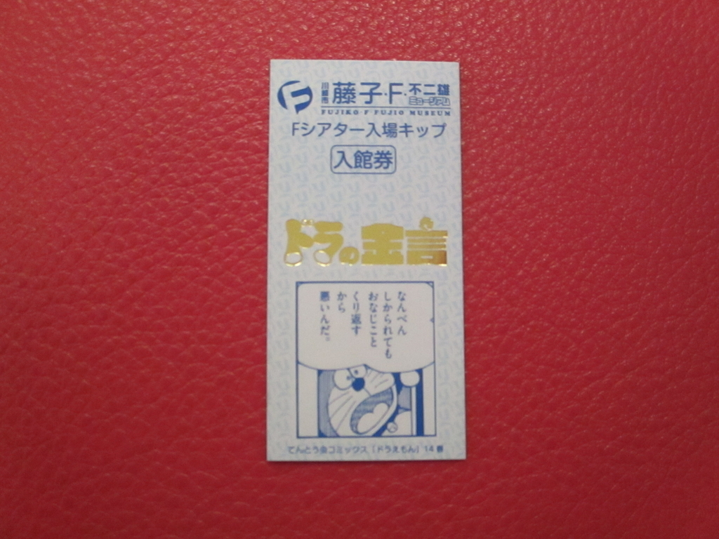 f:id:genshiohajiki:20181230020707j:plain