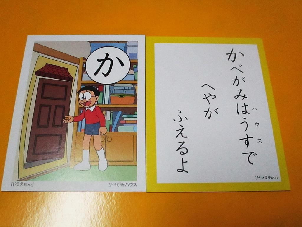 f:id:genshiohajiki:20181231012717j:plain