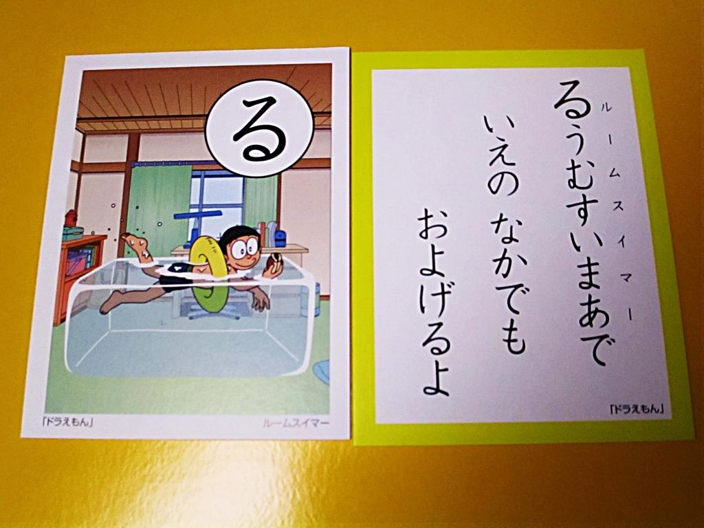 f:id:genshiohajiki:20181231015611j:plain