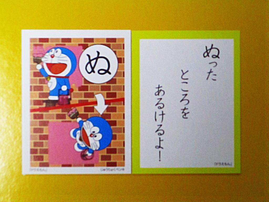 f:id:genshiohajiki:20181231022136j:plain