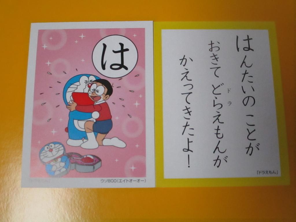 f:id:genshiohajiki:20181231022524j:plain