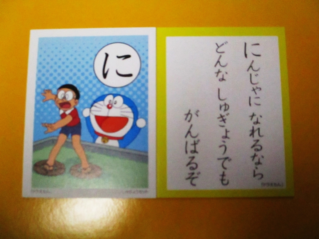 f:id:genshiohajiki:20181231023320j:plain