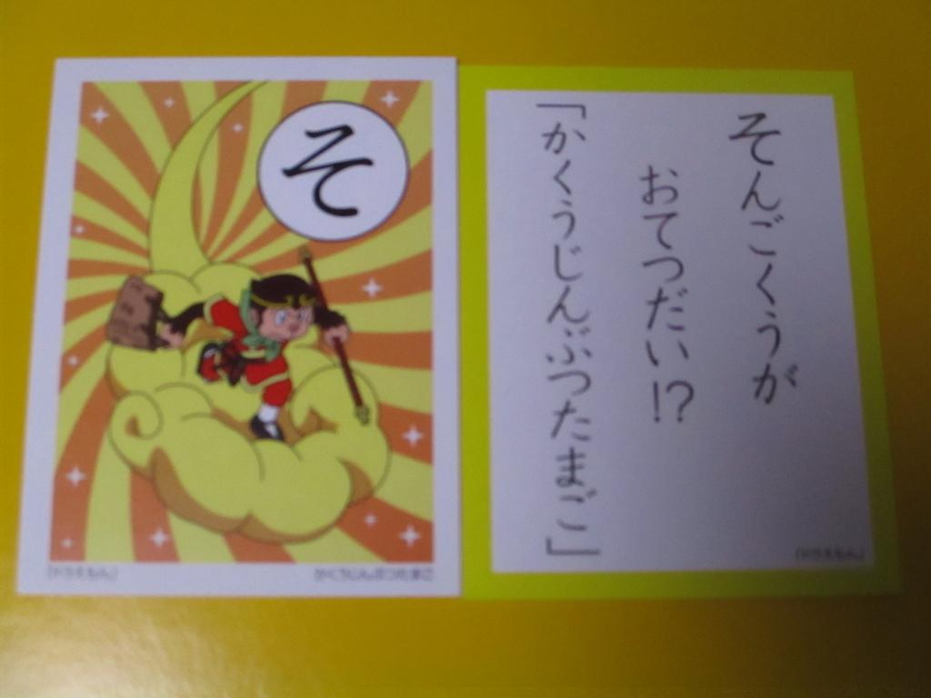 f:id:genshiohajiki:20181231024225j:plain