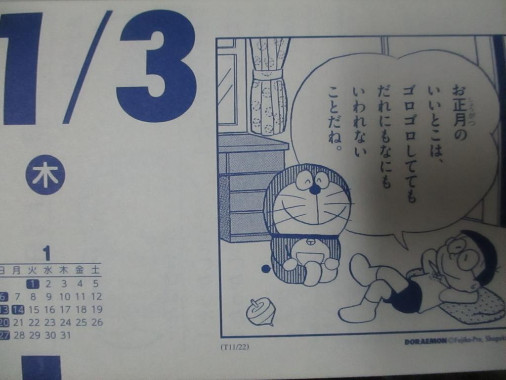 f:id:genshiohajiki:20181231051602j:plain