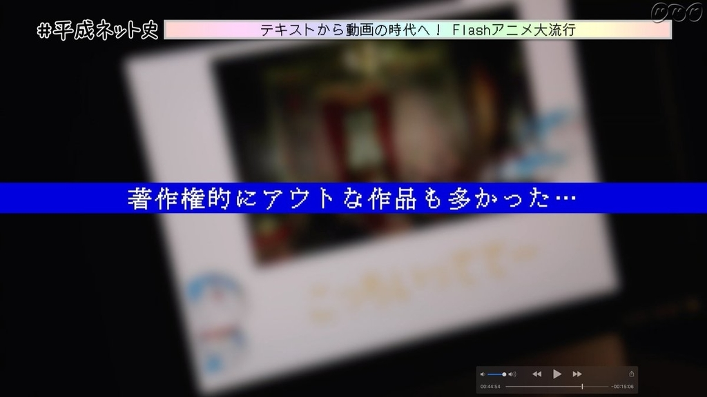 f:id:genshiohajiki:20190103004041j:plain