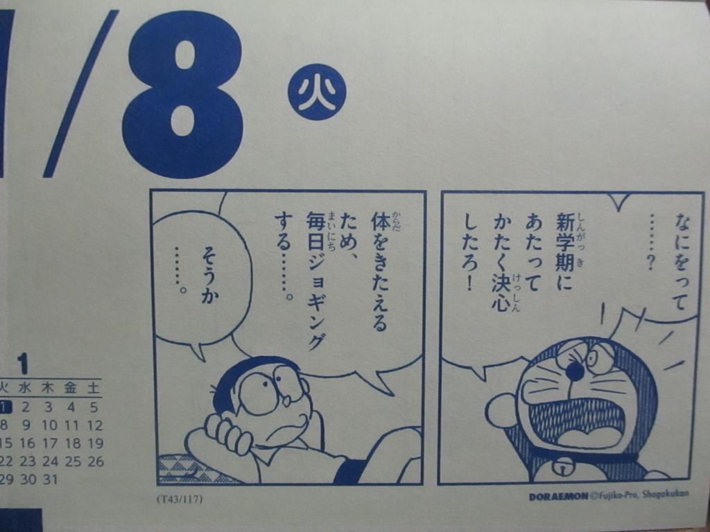 f:id:genshiohajiki:20190104234047j:plain
