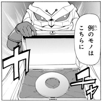 f:id:genshiohajiki:20190105012407p:plain