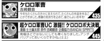 f:id:genshiohajiki:20190105021345p:plain
